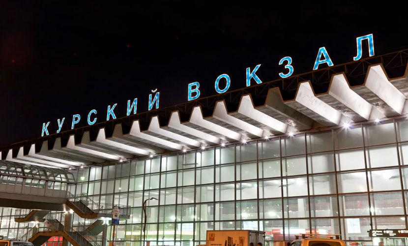 С Курского вокзала в Москве эвакуировали сотни человек из-за угрозы взрыва