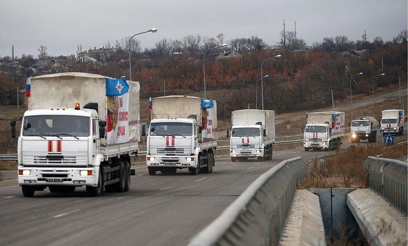 В Донбасс отправилась колонна МЧС из сотни автомобилей с гуманитарной помощью