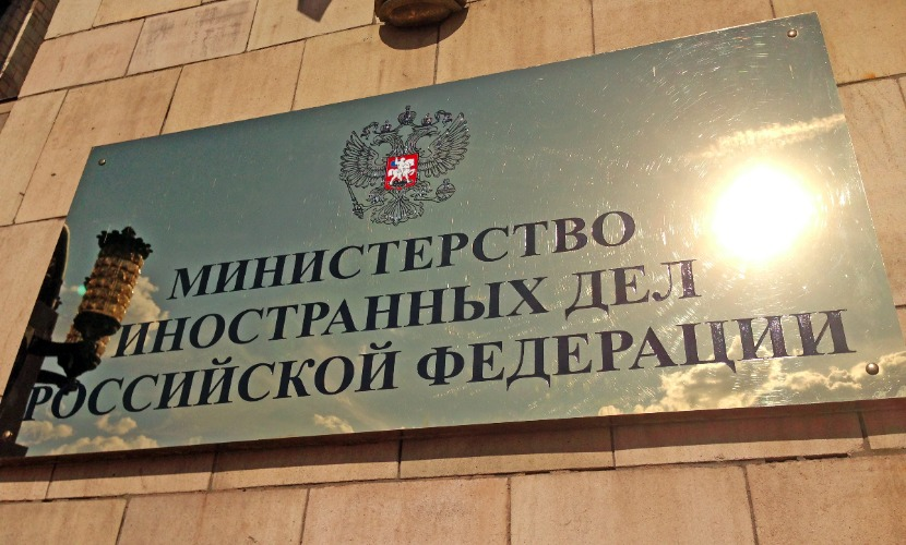МИД России заявило в Москве послу Турции решительный протест из-за сбитого Су-24