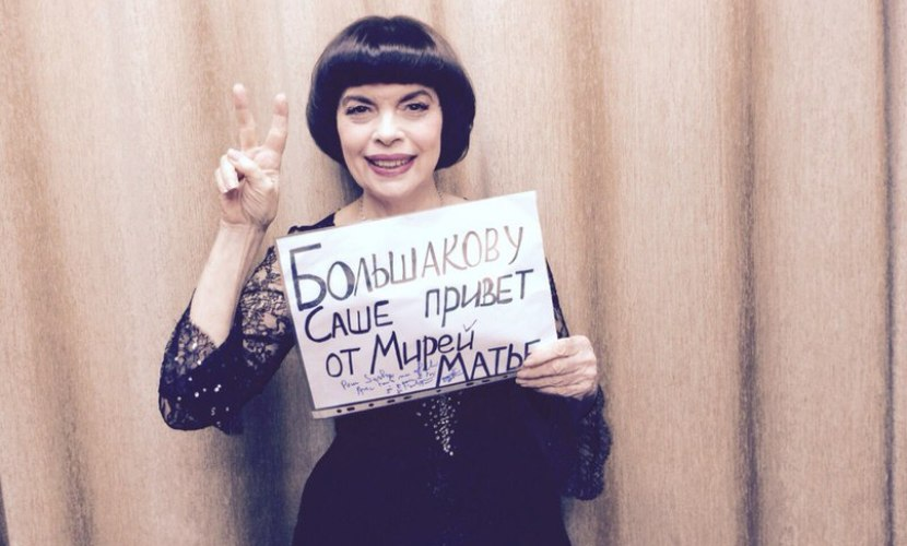 Мирей Матье поддержала больного раком 11-летнего москвича
