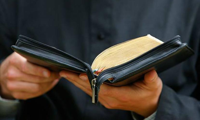 Суд снял с «Мольбы к Богу» определение экстремистской книги