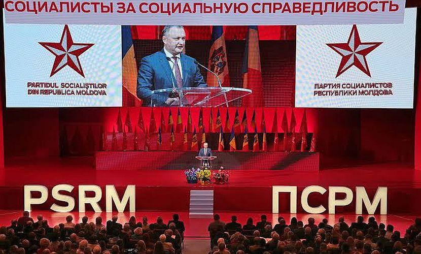 Социалисты Молдавии обозначили курс на сближение и партнерство с Россией