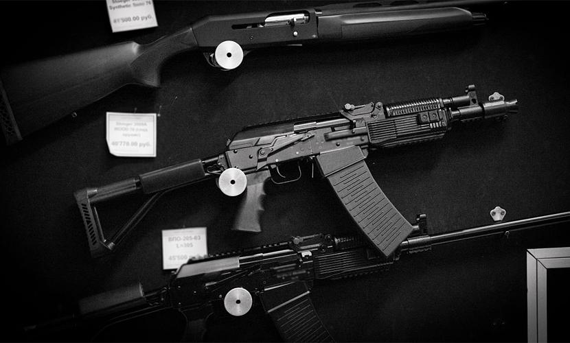 Интернет-торговец из ФРГ продал оружие участникам терактов в Париже