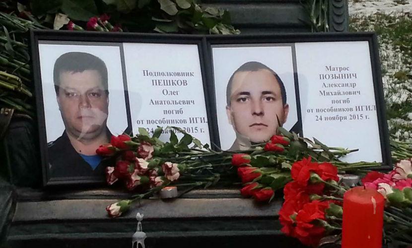 Погибшие подполковник Олег Пешков и морпех Александр Позынич
