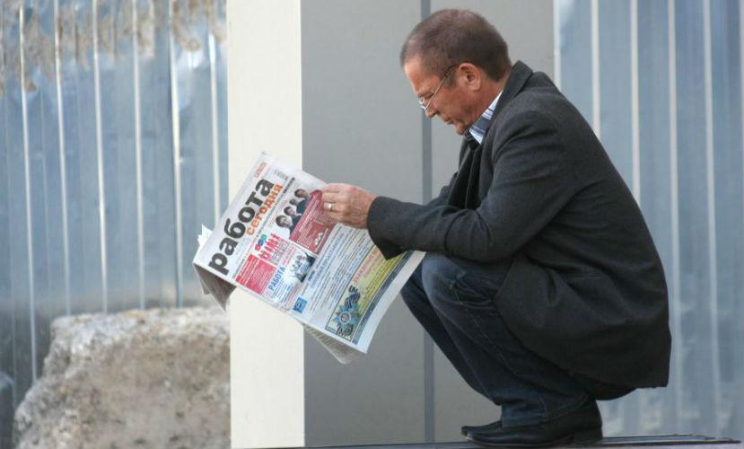 Россияне обеспокоены ростом безработицы в стране – социологи
