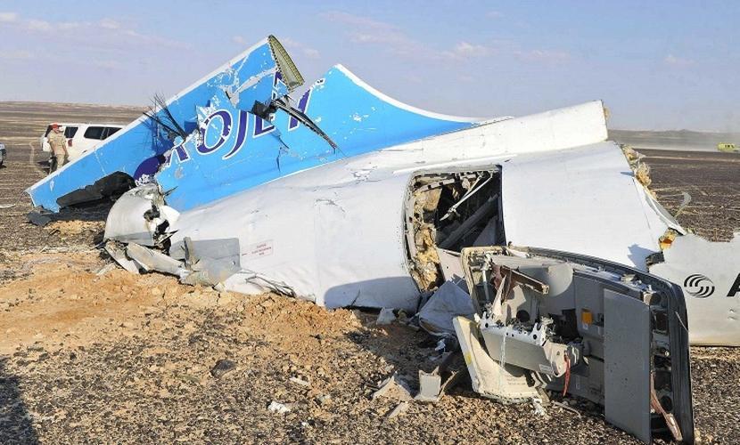 Террористы ИГИЛ торжествовали после уничтожения российского лайнера А321, - спецслужбы США