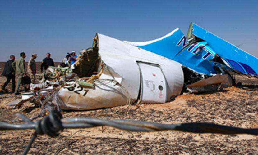 Теракт в российском самолете А321 –  месть за борьбу с ИГИЛ, - МИД РФ