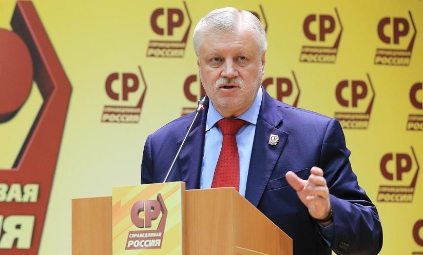 Таможенную дыру на границе России оценивают в 2,5 триллиона рублей, - Миронов