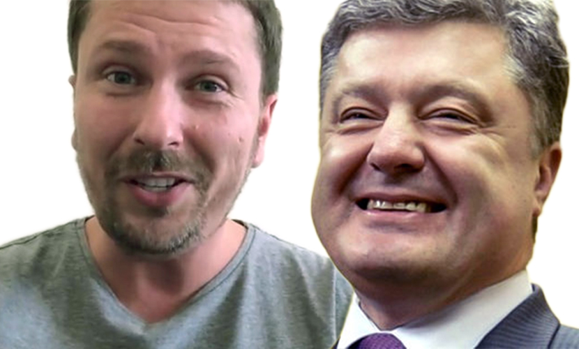 Украинский видеоблогер уличил Порошенко во лжи по поводу слов Путина о российских войсках