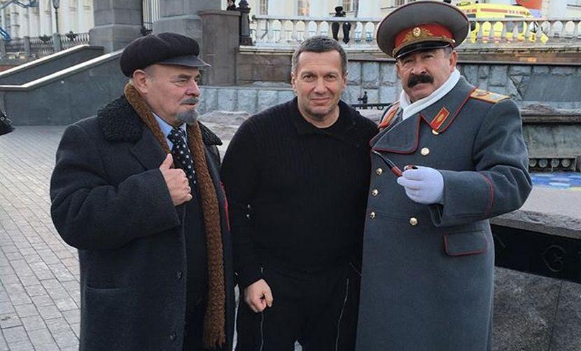 https://bloknot.ru/wp-content/uploads/2015/11/solov-ev-stalin-lenin.jpg