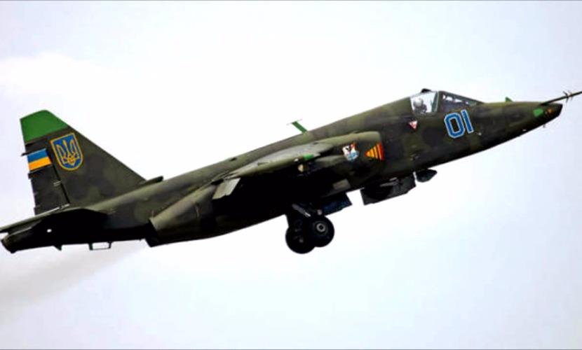Украинский Су-25 разбился после того, как врезался в линию электропередачи