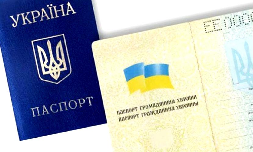 Порошенко решил ликвидировать в паспортах русский язык как «язык оккупанта»