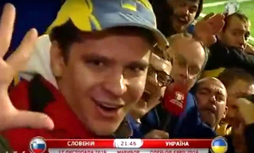 «Слава Адольфу Гитлеру!»: фанаты сборной Украины шокировали мир