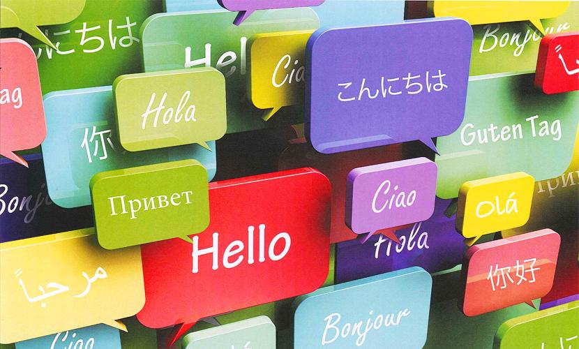 Русский язык не вошел в топ-5 самых сложных языков мира