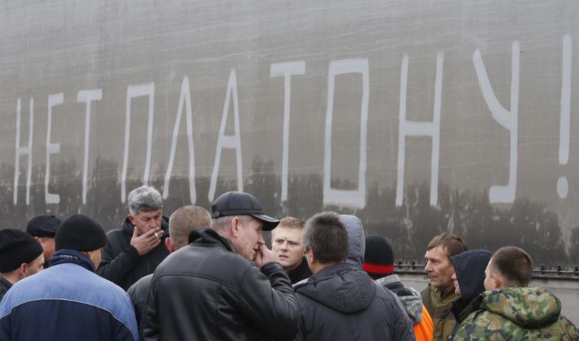 Навальный опубликовал засекреченные документы по «Платону»