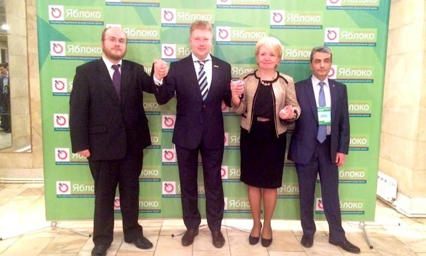 Партия «Яблоко» получила новый руководящий состав