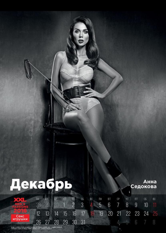 Эротические журналы украина 24 фотография
