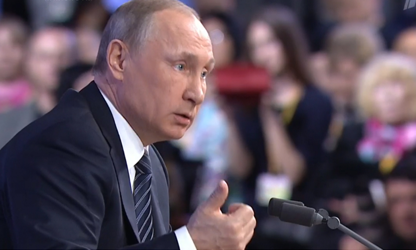 Путин высказался о