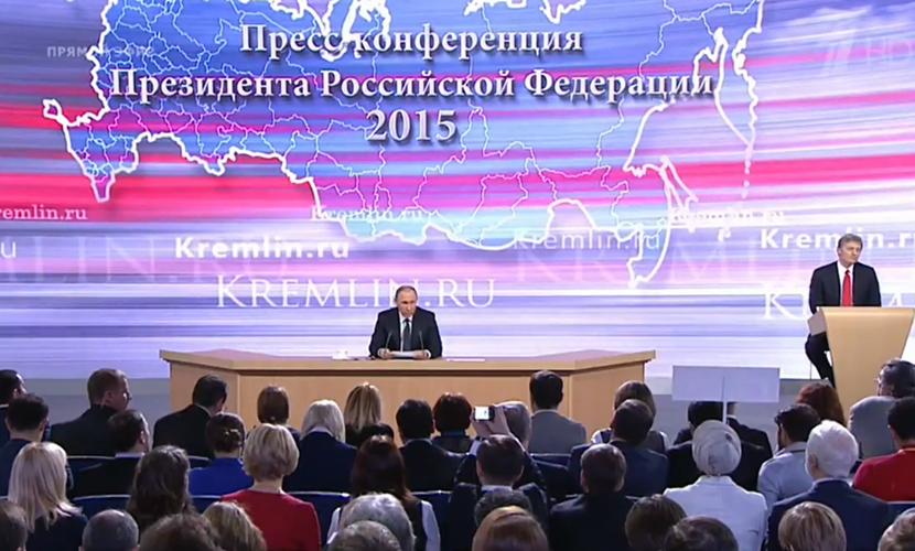 Путин призвал россиян перестать