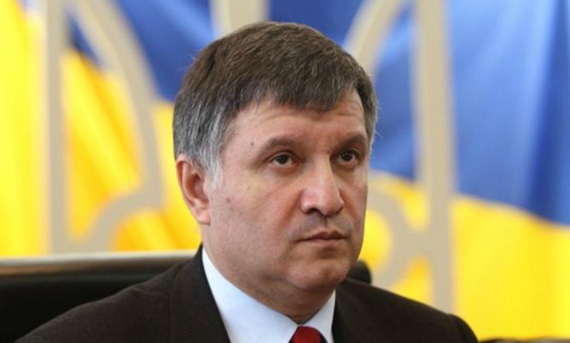 Проект постановления об увольнении Арсена Авакова внесен в Раду
