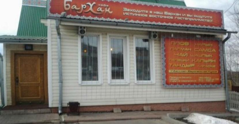 В перестрелке в кафе под Москвой убит посетитель