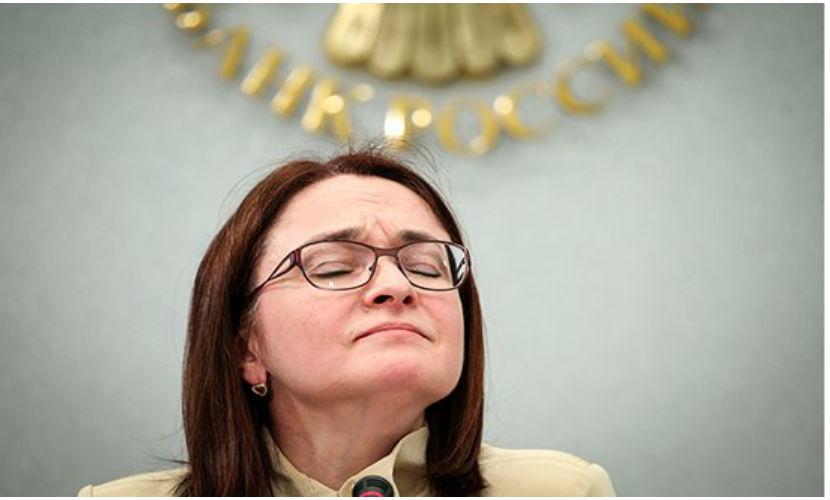 Россию ждет шок при $35 за баррель нефти, - Набиуллина