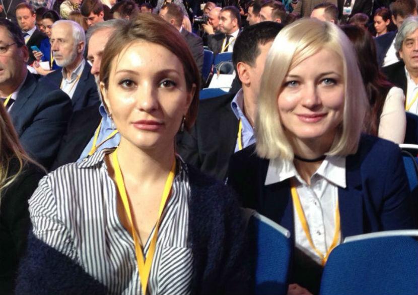 Топ-7 красивых женщин-журналистов на пресс-конференции Владимира Путина