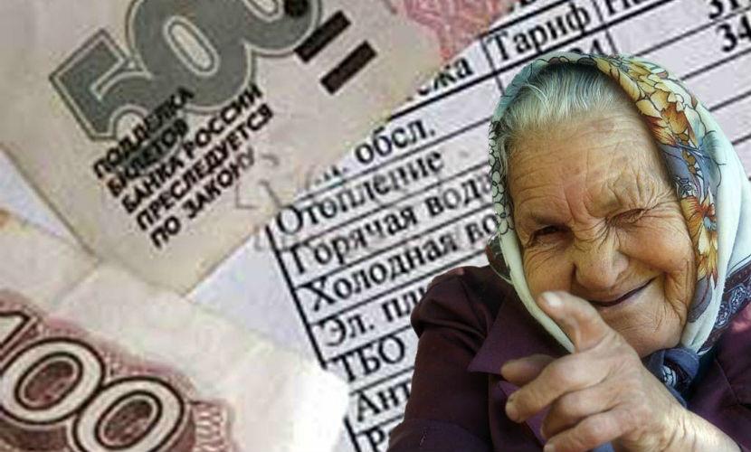Единороссы поддержали