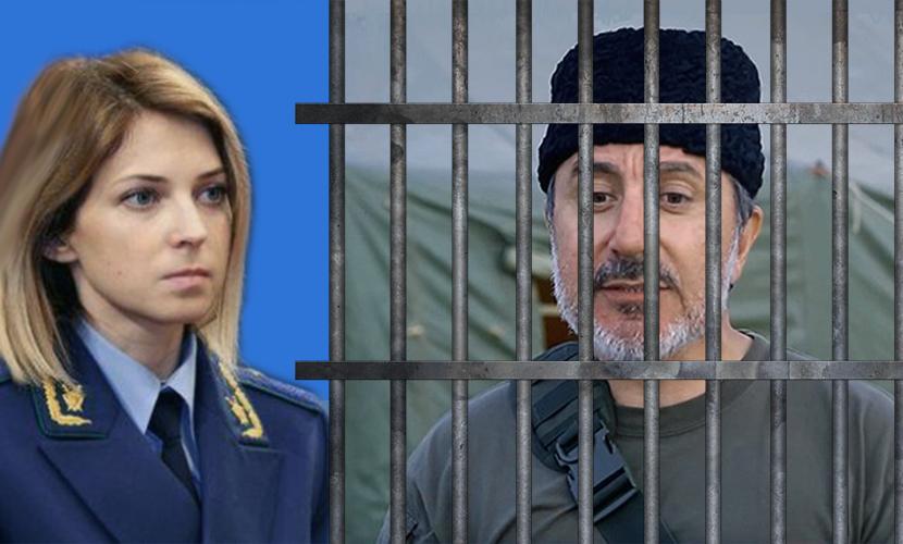 Поклонская подготовила тюремную камеру для организатора энергоблокады Крыма