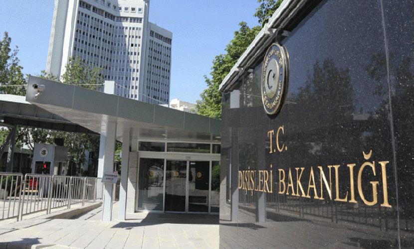 МИД Турции отрицает всяческую помощь крымским татарам Украины