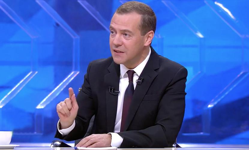 Медведев отказался