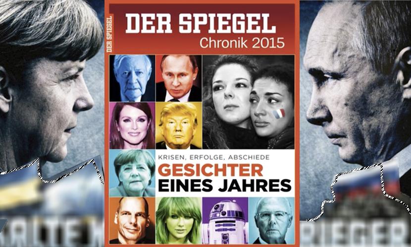 Путина поместили на обложку итогового номера немецкого Der spiegel