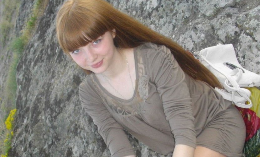 Знакомства В Симферополе С Фото Девушки