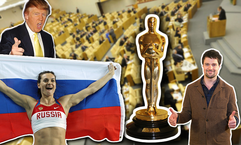 Важнейшие события 2016 года произойдут в политике, спорте и культуре