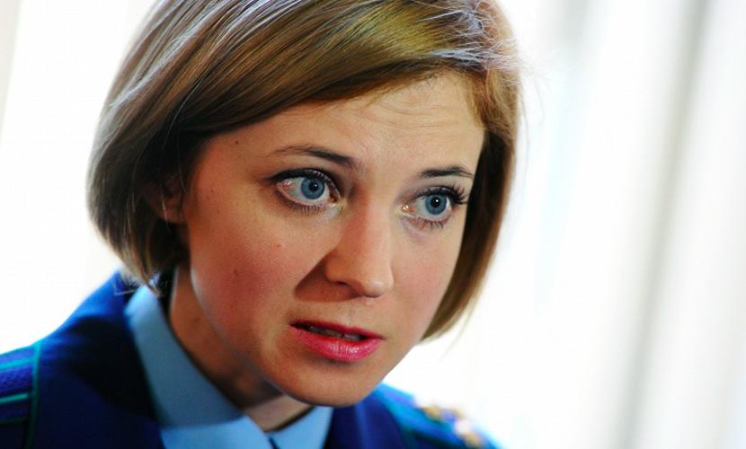 Поклонская пригрозила тюрьмой организатору вооруженного батальона под Крымом