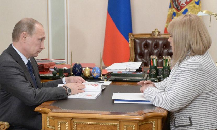 Путину рассказали о поборах россиян и росте тарифов ЖКХ