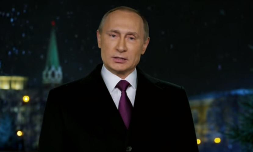 Опубликовано видео поздравления президента России с Новым 2016 годом