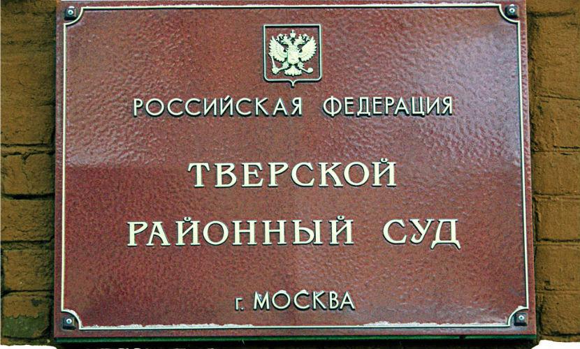 Суд санкционировал арест скрывающегося за границей банкира Чилингарова