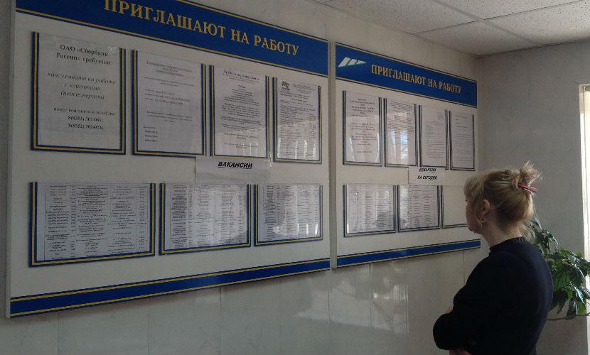 В Белоруссии меняют закон о тунеядцах