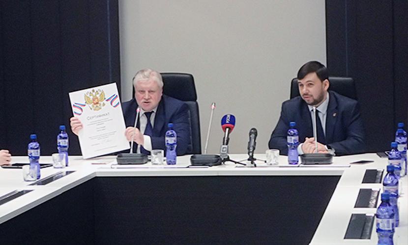 Сергей Миронов подключил Донбасс к «электронной школе»