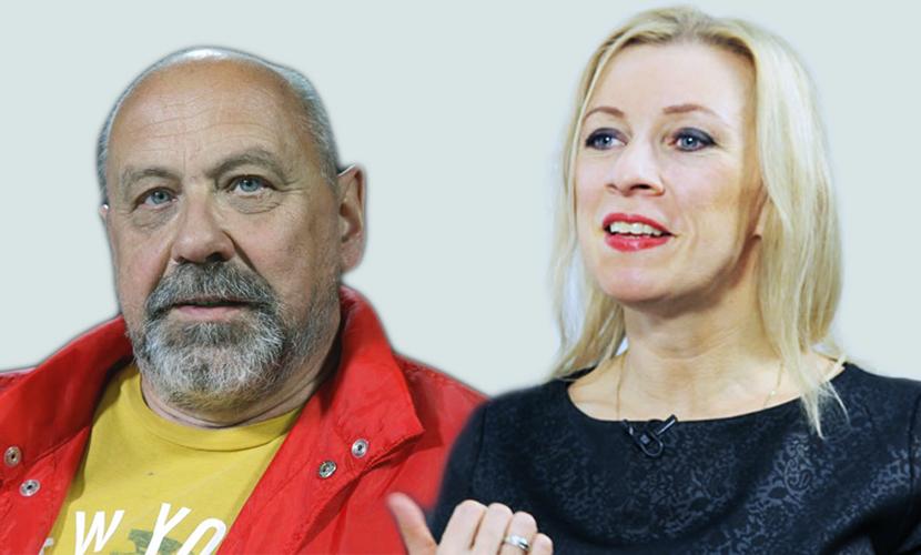 Мария Захарова высмеяла высланного из России польского журналиста
