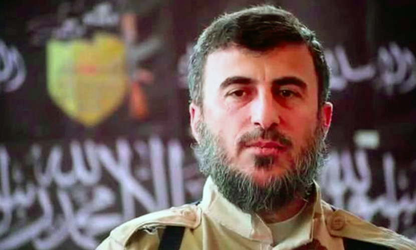 Главаря террористической группировки