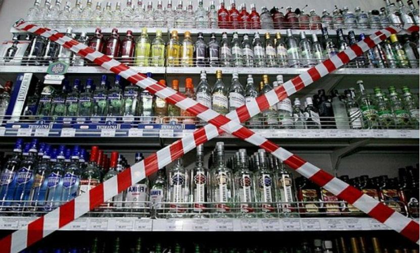 Россияне потребовали продавать алкоголь с 21 года