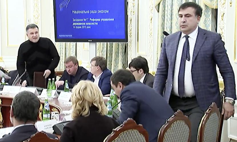 Опубликовано видео ссоры Авакова и Саакашвили