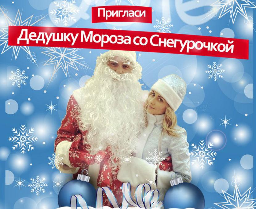 Николай Канунников и его партнерша ежегодно работают волшебниками