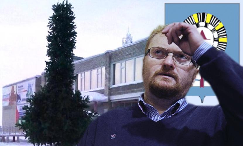 Ужаснувшей Милонова елке в Ноябрьске сделали