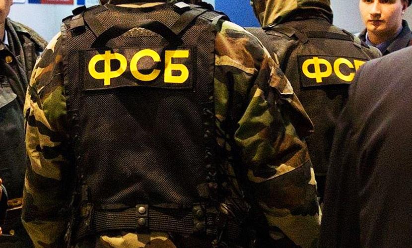 Украинский агент задержан ФСБ под Брянском
