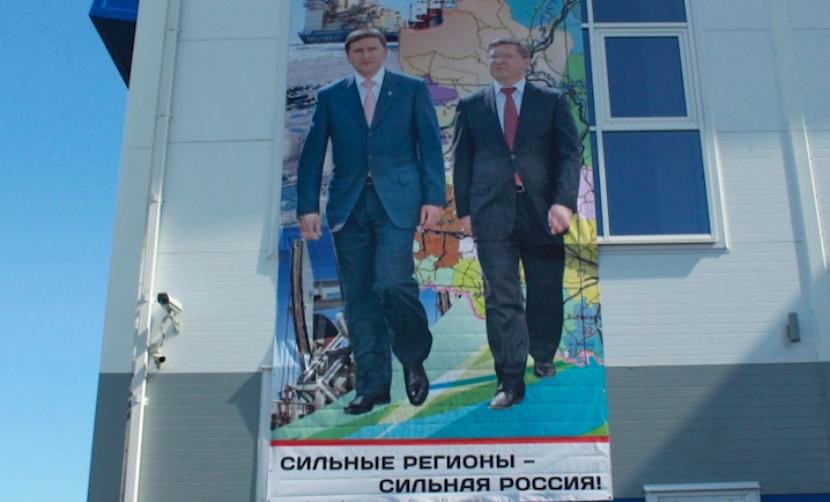 Медведев призвал губернаторов тратить меньше денег на расхваливание себя