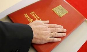 Конституцию России могут перекроить