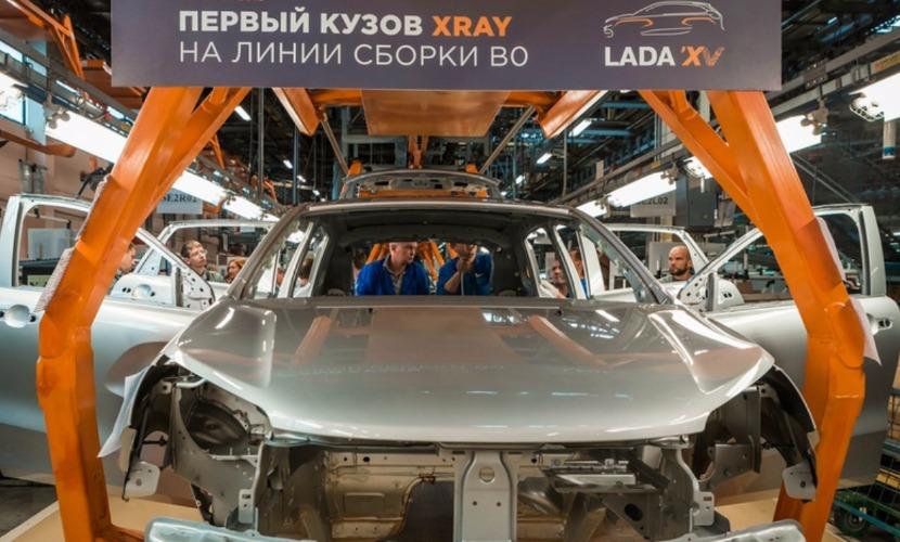 Первый серийный автомобиль Lada XRAY покинул конвейер